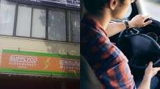 നിയമനങ്ങളെച്ചൊല്ലി  സിപിഐയില് പൊട്ടിത്തെറി; ഡ്രൈവര്, സപ്ലൈകോയിലെ താത്കാലിക നിയമനത്തിൽ തർക്കം