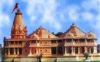 ശ്രീരാമക്ഷേത്ര നിര്മാണം മണ്ണാറശ്ശാല ക്ഷേത്രം രണ്ടര ലക്ഷം രൂപനല്കി