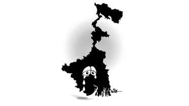 ബംഗാളിലെ നരഹത്യ- സാംസ്കാരിക കേരളം പ്രതികരിക്കുന്നു
