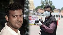 വാഹനാപകടത്തില് പരുക്കേറ്റ് ചികിത്സയിലിരുന്ന 'സുപ്രഭാതം' ഫോട്ടോഗ്രാഫര് എസ്. ശ്രീകാന്ത് അന്തരിച്ചു