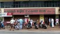 കരുവന്നൂര് ബാങ്കില് പേരില് പണം തട്ടിച്ച് ഭീമമായ നിക്ഷേപങ്ങള് നടത്തിയതായി; 1000 കോടിയുടെ തിരിമറി നടന്നിട്ടുള്ളതായി പ്രാഥമിക നിഗമനം
