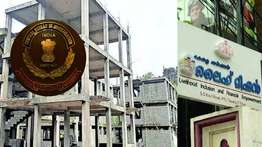 ലൈഫ് മിഷന് കേസില് പിടിമുറുക്കി സിബിഐ; വിജിലന്സ് കൈക്കലാക്കിയ രേഖകള് അന്വേഷണ സംഘം മുമ്പാകെ ഹാജരാക്കാന് നഗരസഭയ്ക്ക് കര്ശ്ശന നിര്ദ്ദേശം