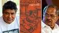 രണ്ടാമൂഴം ശ്രീകുമാര് മേനോന് സിനിമയാക്കില്ല; തിരക്കഥ എംടിക്ക് തിരിച്ചു നല്കും; തര്ക്കത്തിന് പര്യവസാനം