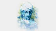 ഡോ. എസ്.രാധാകൃഷ്ണന്റെ ദര്ശനങ്ങളെ സാക്ഷാത്ക്കരിക്കുന്ന ദേശീയ വിദ്യാഭ്യാസ നയം