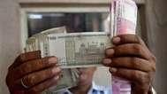 2022ലെ ഇന്ത്യയുടെ വളര്ച്ചാനിരക്ക് 12.5 ശതമാനത്തിലേക്ക് ഉയര്ത്തി ഐഎംഎഫ്