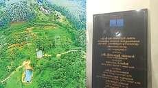 സാങ്കേതിക സര്വ്വകലാശാല: ഏറ്റെടുക്കുന്ന ഭൂമിയില് പകുതിയും ഇടത് നേതാക്കളുടേത്;  ചവര് ഫാക്ടറി അരികില്; മറ്റ് ഭൂവുടമകള് ആശങ്കയില്