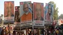 പാക്കിസ്ഥാനിലെ സിന്ധില് നടന്ന സ്വാതന്ത്ര്യ അനുകൂല റാലിയില് പ്രധാനമന്ത്രി നരേന്ദ്രമോദിയുടെ പ്ലക്കാര്ഡ്; ലോകനേതാക്കള് ഇടപെടണമെന്ന് ആവശ്യം