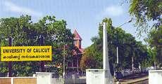 കാലിക്കറ്റ് സര്വകലാശാലയിലെ ഹെല്ത്ത് സയന്സ് വിഭാഗം അടച്ചുപൂട്ടല് ഭീഷണിയില്