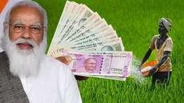 കോവിഡില് 14 കോടി കര്ഷകര്ക്ക് കൈത്താങ്ങ്; പ്രധാനമന്ത്രി കിസാന് സമ്മാന് നിധി 2000 രൂപ വീതം തിങ്കളാഴ്ച അക്കൗണ്ടിലെത്തും