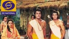 രാമായണം സീരിയല് എല്ലാ റെക്കോഡുകളും ഭേദിക്കുന്നു; രാജ്യത്ത് ഏറ്റവുമധികം പ്രേക്ഷകരുള്ള ഷോ; പിന്നില് മഹാഭാരതവും മോദിയുടെ അഭിസംബോധനയും