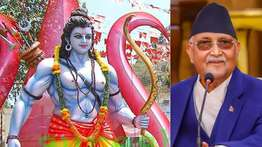 ശ്രീരാമന് ജനിച്ചത് അയോധ്യയില് അല്ല ദക്ഷിണ നേപ്പാളിലെന്ന് ശര്മ ഒലി; പ്രതിഷേധം;  കമ്യൂണിസ്റ്റുകളെ നേപ്പാളിലും ജനങ്ങള് തള്ളുമെന്ന് ബിജെപി