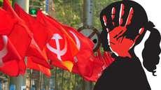 വനിതാ സഖാവിനോട് മോശമായി പെരുമാറിയ നേതാവിനെതിരെ സിപിഎം നടപടി