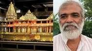 'രാം ലാലാ ഹം ആയേംഗേ, മന്ദിര് വഹി ബനായേംഗേ'... കര്സേവകര്ക്ക് എന്നും ആവേശമായ  മന്ത്രം; മൗര്യക്കിത് ധന്യതയുടെ നിമിഷം