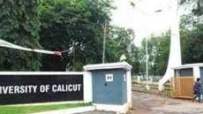 കാലിക്കറ്റിലെ വിവാദ മാര്ക്ക്ദാനം: ഗവര്ണര് ഇടപെടണമെന്ന ആവശ്യം ശക്തമായി