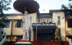 സെന്ട്രല് ജയിലില്  കണ്ണൂര് സര്വകലാശാലക്ക് പരീക്ഷാകേന്ദ്രം