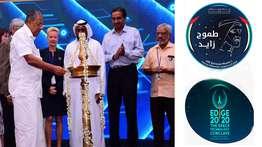യുഎഇ യുടെ സ്വപ്ന ബഹിരാകാശ ദൗത്യം 'ഹോപ്പും';  സ്വപ്നയുടെ ബഹിരാകാശ കോണ്ക്ലേവ് 'എഡ്ജും' തമ്മില് ബന്ധം?