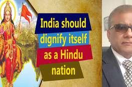 ഇന്ത്യ ഹിന്ദുരാഷ്ട്രമായാല് അതില് എന്താണ് തെറ്റ് ? മതേതരത്വവും ഹിന്ദുമതവും ഒരേ നാണയത്തിന്റെ രണ്ടു വശങ്ങള്