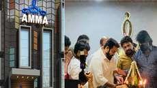 മലയാള താരസംഘടനയ്ക്ക് ആസ്ഥാന മന്ദിരമായി; മോഹന്ലാലും മമ്മൂട്ടിയും ചേര്ന്ന് ഉദ്ഘാടനം നിര്വഹിച്ചു