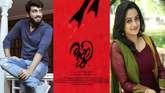 കാളിദാസ് ജയറാമിന്റെ പുതിയ സിനിമ 'രജനി' പേര് പുറത്തുവിട്ടു; ചിത്രീകരണം തുടങ്ങി