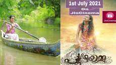 ബേബി മീനാക്ഷി കേന്ദ്ര കഥാപാത്രമാകുന്ന സിനിമ 'പുഴയമ്മ' വെള്ളിയാഴ്ച പുറത്തിറങ്ങും; റിലീസീങ് ജിയോ സിനിമ വഴി