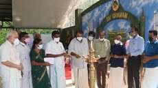 ശ്രീ സത്യസായി ഓര്ഫനേജ് ട്രസ്റ്റ് 25-ാം സ്ഥാപക ദിനം ആഘോഷിച്ചു
