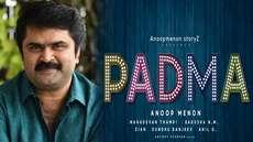 അനൂപ് മേനോന് സിനിമാ നിര്മാണത്തിലേക്കും; ആദ്യ ചിത്രം 'പത്മ'