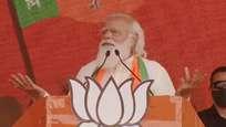 ഏപ്രില് രണ്ടിന് പ്രധാനമന്ത്രി നരേന്ദ്ര മോദി കോന്നിയില്; വിജയ് റാലിയില് ഒരു ലക്ഷം പേര് പങ്കെടുക്കും