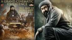 'മോഹന്ലാല് ചിത്രം 'മരക്കാര് അറബിക്കടലിന്റെ സിംഹം'; പെരുന്നാളിനെത്തും; റിലീസിങ് തിയതി പ്രഖ്യാപിച്ച് ആശിര്വാദ് സിനിമാസ്