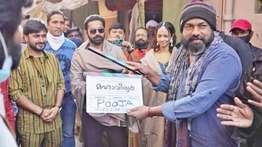 എംബ്രിഡ് ഷൈന് ചിത്രം 'മഹാവീര്യര്' ചിത്രീകരണം തുടങ്ങി; നിവിന് പോളിയും ആസിഫ് അലിയും പ്രധാന കഥാപാത്രങ്ങളാകും