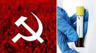മാനദണ്ഡങ്ങള് ലംഘിച്ച് ലോക്കല് കമ്മിറ്റി യോഗം; പരിപാടിയില് പങ്കെടുത്തയാളിന് കൊറോണ സ്ഥിരീകരിച്ചതോടെ നേതാക്കള് കൂട്ടത്തോടെ ക്വാറന്റീനില്