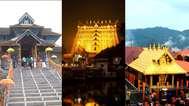 പദ്മനാഭസ്വാമി ക്ഷേത്രം-ആറന്മുള-ശബരിമല; കേന്ദ്രം നല്കിയ 15 കോടി വിനിയോഗിച്ചില്ല; ശബരിമലയ്ക്കുള്ള 80 കോടിയുടെ സഹായം നേടിയെടുത്തിട്ടില്ല