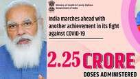 ഒറ്റ ദിവസം 2.25 കോടി വാക്സിന് നല്കി ഇന്ത്യ; പ്രധാനമന്ത്രിയുടെ 71-ാം ജൻമദിനത്തിൽ കൊവിഡ് കുത്തിവെയ്പില് പുതിയ റെക്കോഡ്