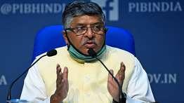 ഇന്ത്യയിലേക്ക് നിക്ഷേപം ഒഴുകും; മൊബൈല് ഫോണുകളുടെ ഉല്പാദനം 2025 ഓടെ 10 ലക്ഷം കോടി;15 ലക്ഷം  തൊഴിലവസരങ്ങള്