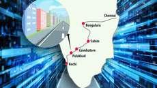 കൊച്ചി- ബെംഗളൂരു ഇടനാഴി:  സ്ഥലം ഏറ്റെടുക്കാന് കിന്ഫ്രയ്ക്ക് 346 കോടി രൂപ  കൈമാറി