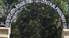 വിയ്യൂര് ജില്ലാ ജയിലില് 30 തടവുകാര്ക്ക് കൊവിഡ്; ഒരാളുടെ നില ഗുരുതരം, പ്രതിദിന കൊവിഡ് ബാധിതരുടെ എണ്ണത്തിൽ തൃശൂർ ഒന്നാമത്, ടിപിആര് നിരക്ക് 25.30%