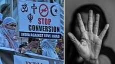 ലൗ ജിഹാദ് ഭീകരവാദത്തിന്റെ പുതിയ സ്നേഹപ്രകടനം: അഡ്വ.ടി.പി.സിന്ധുമോള്