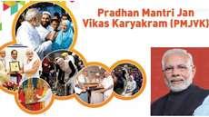 പ്രധാനമന്ത്രി ജനവികാസ് യോജന;  നൂറു കോടിയുടെ സഹായം വടകര ജില്ലാ ആശുപത്രിക്ക്, ആദ്യഗഡുവായി 30.95 കോടി രൂപ