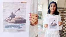 തെര്മോകോള് വള്ളത്തിലെ മത്സ്യബന്ധനം; പഠനം ദേശീയ ബാലശാസ്ത്ര കോണ്ഗ്രസിലേക്ക്