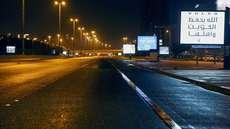 കർഫ്യൂ ലംഘനം: കുവൈത്തിൽ 23 പേർ കൂടി അറസ്റ്റിലായി, ഏപ്രില് എട്ടു മുതല് കര്ഫ്യൂ സമയത്തില് മാറ്റം