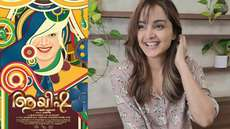 മഞ്ജുവിന്റെ മലയാളം-അറബിക് ചിത്രം 'ആയിഷ'യുടെ  ഫസ്റ്റ് ലുക്ക് പോസ്റ്റര് പുറത്തിറക്കി
