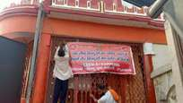 ബിഎസ്പി എംഎല്എയുടെ ഭീഷണി:  ഡെറാഡൂണിലെ 150 ക്ഷേത്രങ്ങളില് 'അഹിന്ദുക്കള്ക്ക് പ്രവേശനമില്ലെ'ന്ന് ബാനര് ഉയര്ത്തി