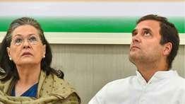 പാര്ട്ടിക്ക് സ്ഥിരം പ്രസിഡന്റില്ല; കോണ്ഗ്രസിന് അയോഗ്യതയോ സസ്പെന്ഷനോ ലഭിക്കും; സോണിയ ഇടക്കാല പ്രസിഡന്റ് ആയിട്ട് ഒരുവര്ഷം