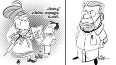 കേരളാ തുഗ്ലക്ക്