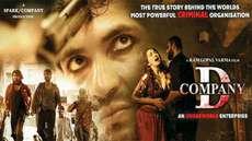 രാം ഗോപാല് വര്മയുടെ ഗ്യാങ്സ്റ്റര് ചിത്രം 'ഡി കമ്പനി' മലയാളത്തിലും