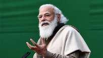 അന്താരാഷ്ട്ര യോഗാദിനമായ തിങ്കളാഴ്ച പ്രധാനമന്ത്രി രാജ്യത്തെ അഭിസംബോധന ചെയ്യും