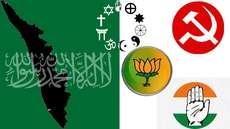2021,കേരളം,പിന്നെ മുസ്ലിം രാഷ്ട്രീയം