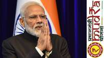 മുദ്ര ലോണ്: ഉദ്യോഗാര്ത്ഥികള് സംരംഭകരായി; പുതിയ വ്യാവസായിക സംസ്കാരത്തിന്റെ അഞ്ചു വര്ഷങ്ങള്