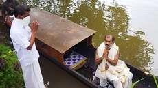 മങ്ങാട്ട് ഭട്ടതിരിക്ക് ചക്കുളത്തുകാവില് സ്വീകരണം