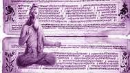 കാവ്യാത്മകം കഠോപനിഷത്ത്