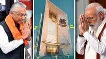 മൗറിഷ്യസിന്റെ സുപ്രീം കോടതി സമുച്ചയം ഉദ്ഘാടനം ചെയ്ത് മോദി; ഇന്ത്യയുടെ സഹകരണത്തിന് നന്ദി പറഞ്ഞ് മൗറിഷ്യസ് പ്രധാനമന്ത്രി; വീഡിയോ